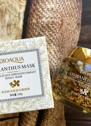Гелевая маска для лица bioaqua osmanthus mask natural plant osmanthus bright petals mask
