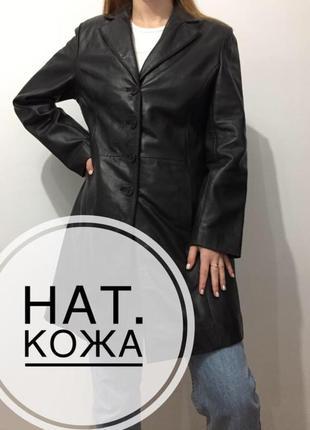 Кожаный черный плащ пальто натуральнач кожа