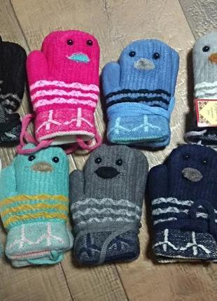 Варежки перчатки рукавицы детские девочка+мальчик двойные на меху 2-4 г
