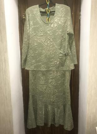 Костюм юбка и кофта юбочный костюм платье