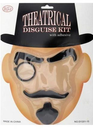 Костюм английского джентльмена набор: монокль, усы, брови, борода