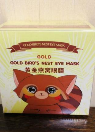 Патчи для глаз sersanlove с экстрактом ласточкиного гнезда и золота. (60 штук)