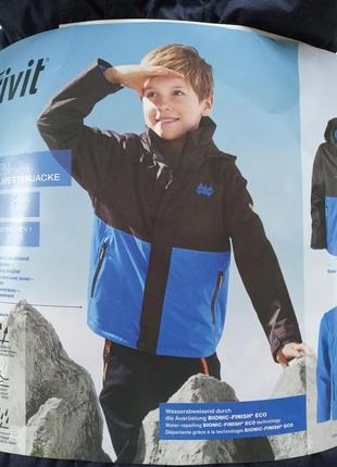 Зимняя термокуртка для мальчика р.158-164 crivit pro оригинал германия упаковка