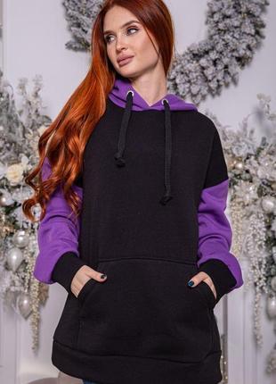 Худи, цвет чёрно-фиолетовый