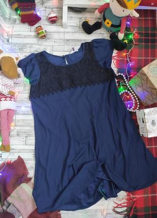 Платье миди вечернее с коротким рукавом для беременных asos