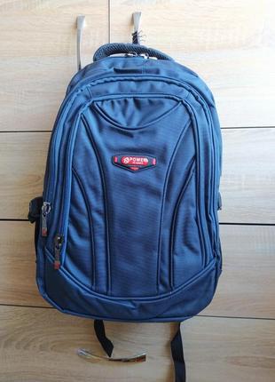 Рюкзак мужской для подростка для школьников городской