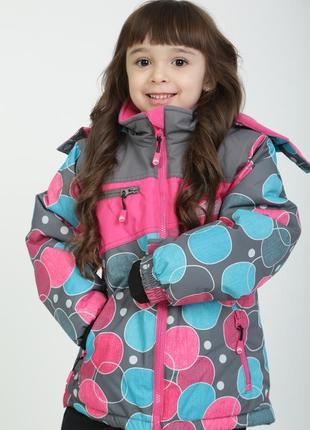 Зимняя куртка р.98,104,116,122 теплая чехия