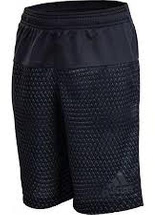 Очень крутые шорты от adidas horizon aop short