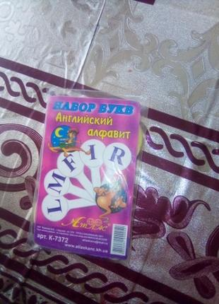 Игрушка буквы английский