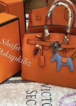 Оранжевая модная сумка