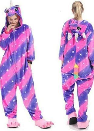 Кігурумі, кигуруми, домашній костюм, піжама, пижама