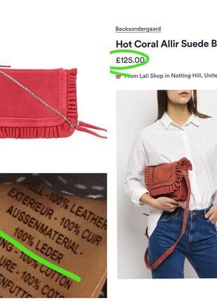 Стильная фирменная кожаная сумка 100% замша кроссбоди