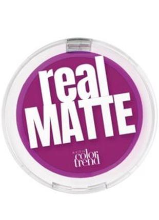 Пудра компактная avon color trend real matte