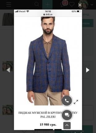 Стильный мужской пиджак lux бренда pal zileri8 фото