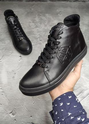 👟 ботинки зимние  натуральная кожа мех  / наложенный платёж bs👟