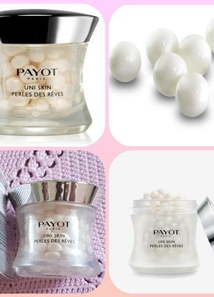Payot uni skin perles des reves жемчужины ночной крем для лица