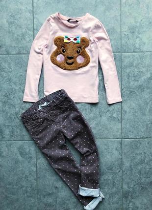 Набор штаны и кофточка