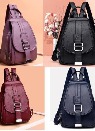 Женская жіноча шкіряна сумка- рюкзак бананка женский темно-синий рюкзак ранець 2в1