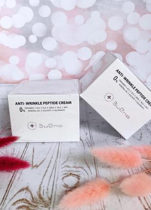 Пептидный крем от морщин bueno anti-wrinkle peptide cream, 80 мл