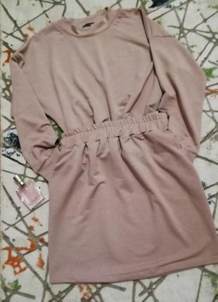 Костюм юбка+кофта