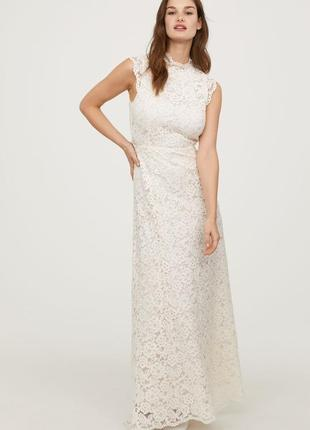 Шикарное длинное свадебное, подвенечное кружевное платье h&m.