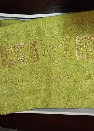 Бамбуковое полотенце by ido