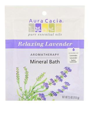 """Ароматерапевтическое минеральное средства для ванны.  """"расслабляющая лаванда»"""