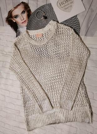 Свитер свитерок свитшот белый серебро серебристое напыление