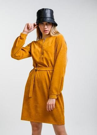 Вельветове плаття