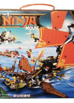 Конструктор the s ninja movie корабль ниндзя (sy893)