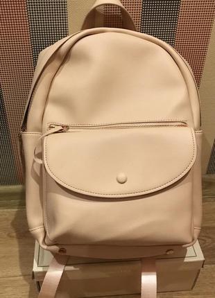 Рюкзак пудровый