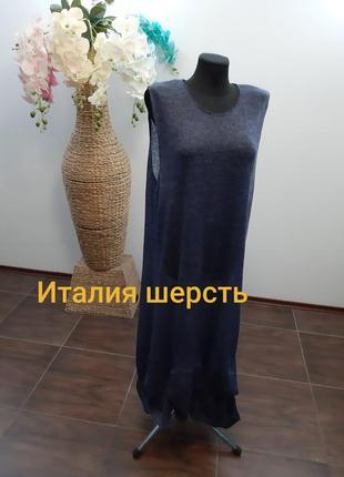 Платье балахон италия шерсть
