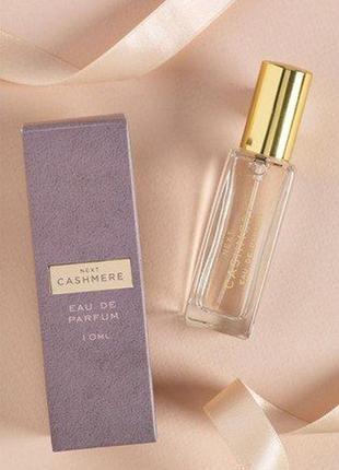 Аромат cashmere eau de perfume от next. 10мл. оригинал
