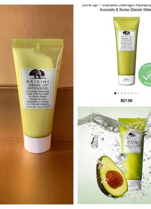Маска  origins drink up™ overnight hydrating mask with avocado & swiss glacier water