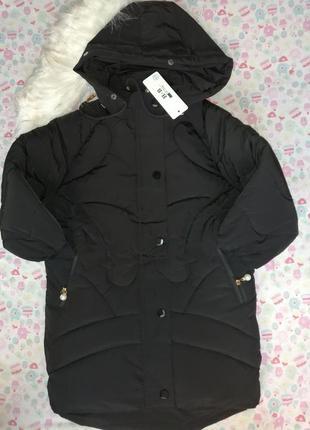 Зимняя куртка подросток