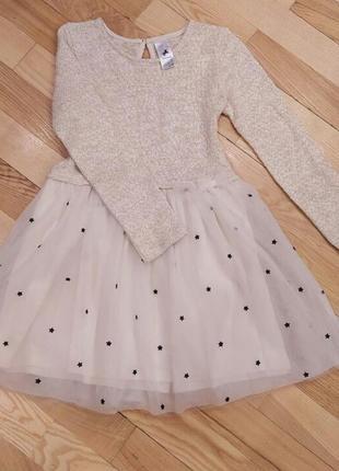 Плаття, сукня palomino