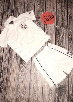 Футбольная форма для мальчика 2-3 года, 92-98 см