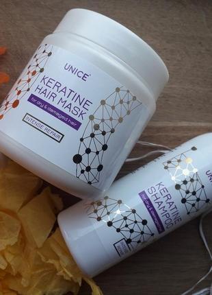 Набір keratine кератин шампунь+маска для волос