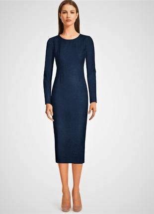 Фактурное синее платье миди / большая распродажа!