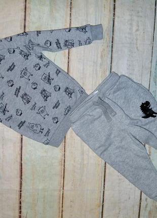 Комплект свитшот и спортивные штаны на полтора-два года