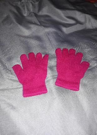 Перчатки малиновые