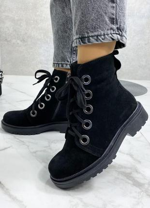 Ботиночки натуральная замша 💋