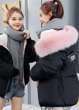 Чёрная курточка с розовым мехом