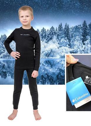 Детское термобелье , термобелье для мальчика , термобелье теплое на мальчика