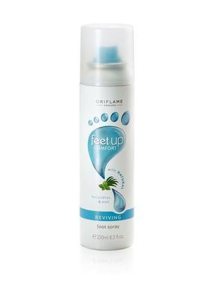 Освежающий cпрей-дезодорант для ног feet up comfort. большой объем