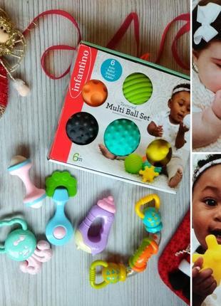 Набор игрушек для маленьких 0+