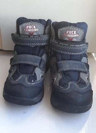 Ботинки термоботинки
