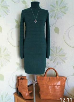 Суперское платье