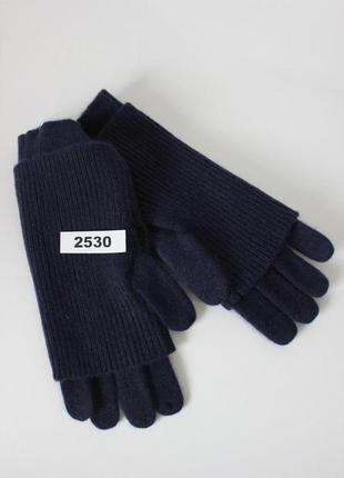 Оригинальные перчатки от бренда & other stories разм. one size