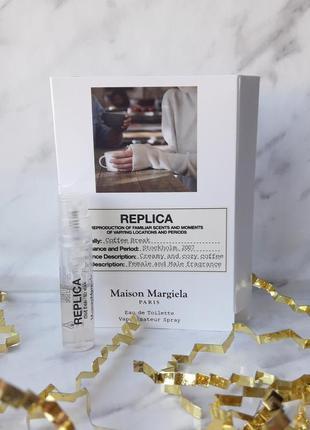 Нишевый аромат туалетная вода coffee break maison martin margiela пробник